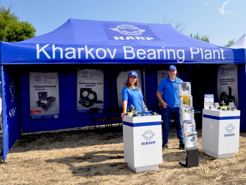HARP at Field Day LOZOVA MACHINERY