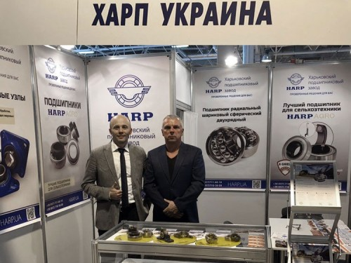 HARP strengthens cooperation with Belarusian partners